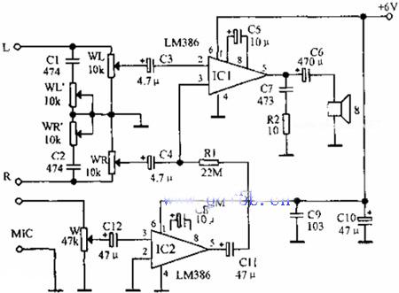 模拟卡拉ok伴唱放大器电路图