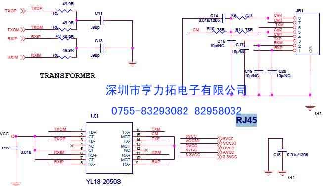 rj45与串口接口电路图