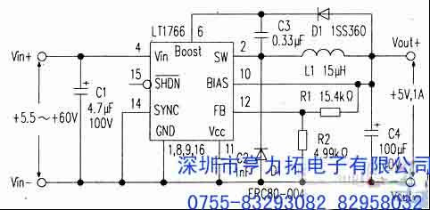 用48v电源或者蓄电池充电器等为其供电.