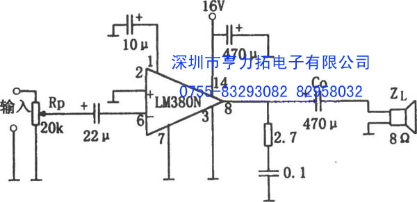 lm380功率放大器电路图