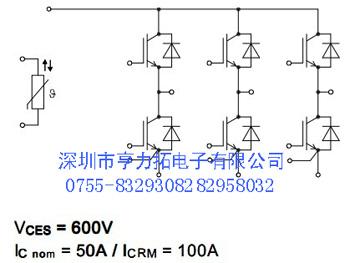电路 电路图 电子 原理图 350_263