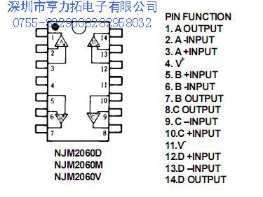jrc19f引脚电路图
