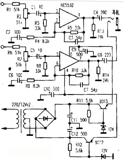 ne5532音频放大电路