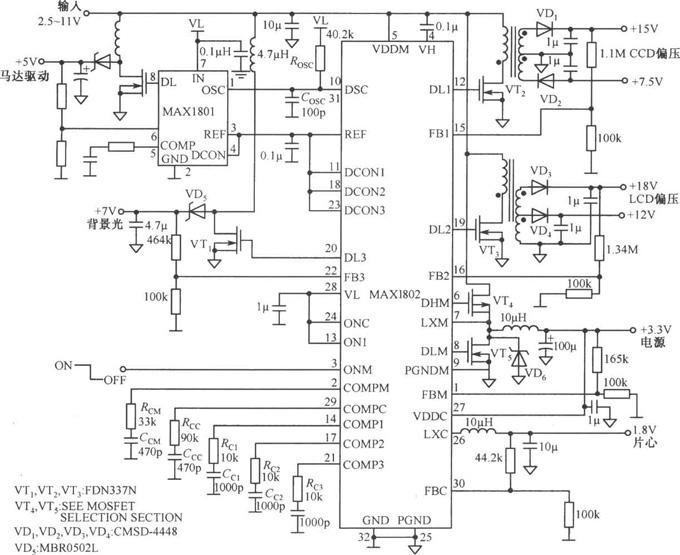 max1802构成的多路输出数码相机电源电路