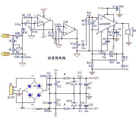 有源低音放大器的电路原理大同小异,基本是由低通滤波器和功率放大器