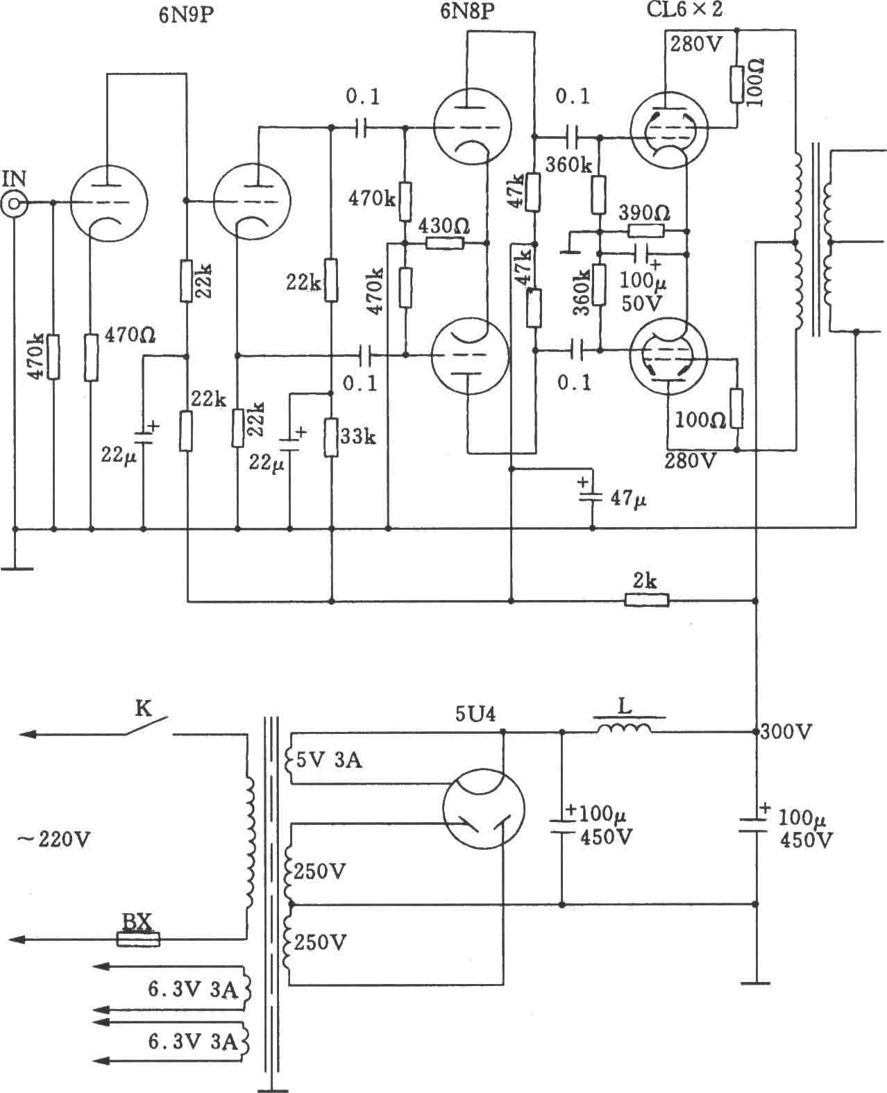 6l6a类电子管推挽功放