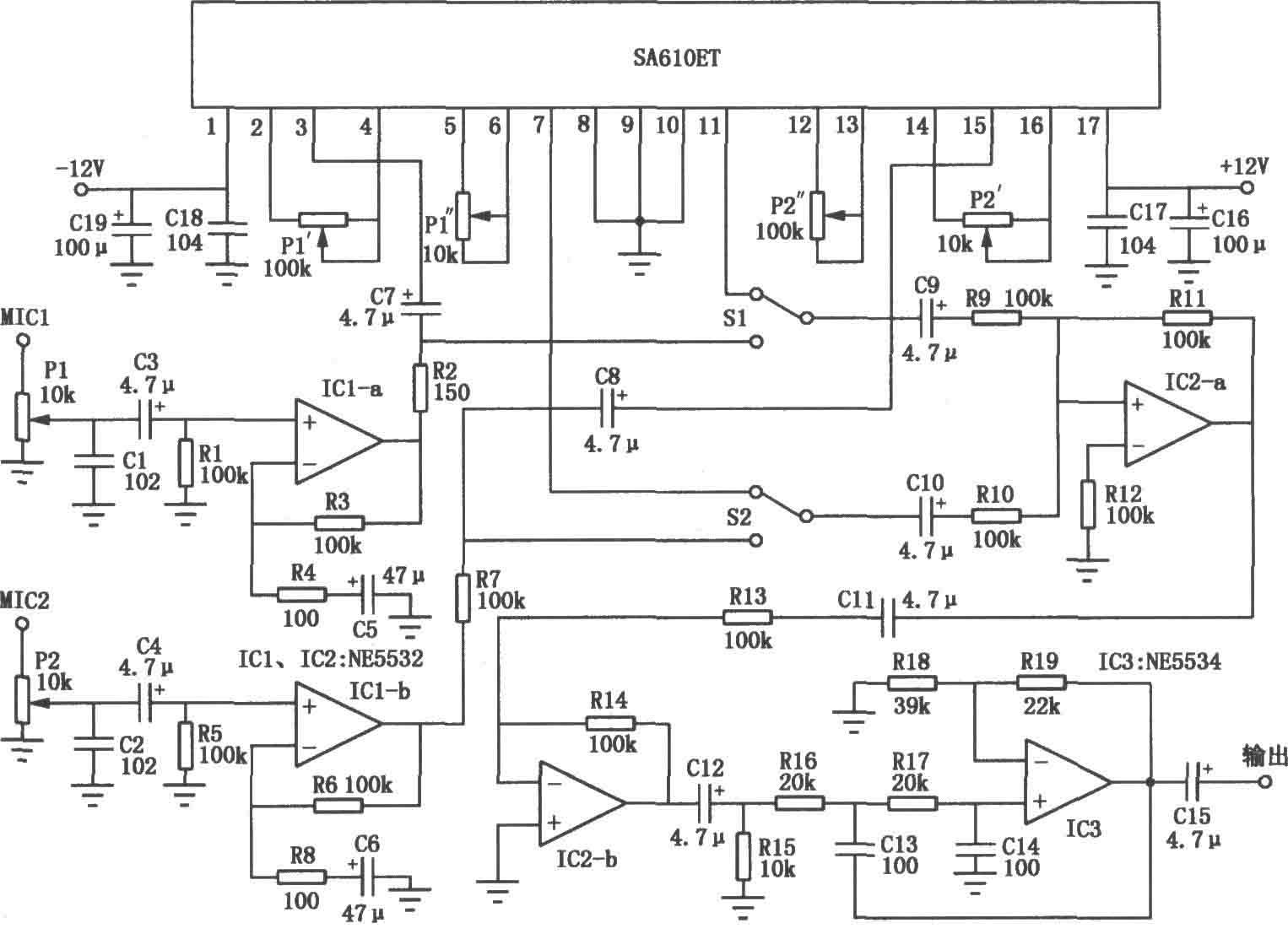 sa610et音频选频放大电路