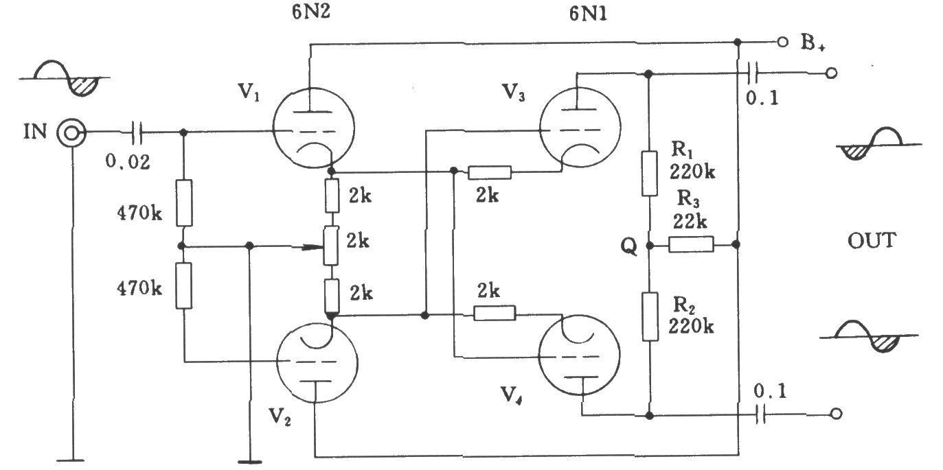 电子管自动平衡式倒相电路