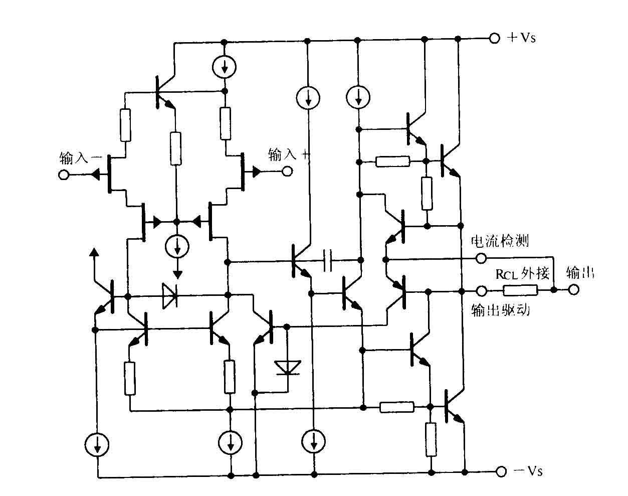 opa541功率运算放大电路
