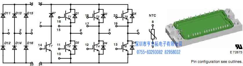 电路 电路图 电子 原理图 837_230