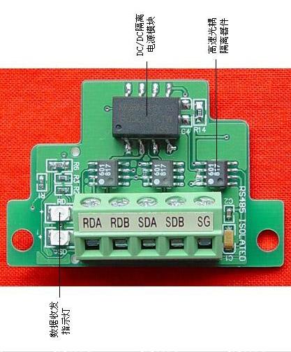 供应fx2n-485-bd  防雷击光电隔离型三菱 fx2n plc 用
