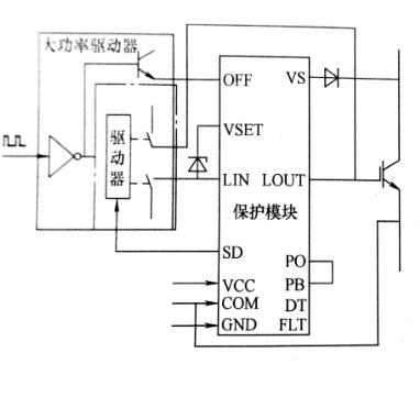 jp20系列igbt保护模块的引脚定义及原理