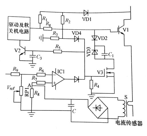 降栅压,从而实现了igbt 软降栅压保护,v2 降栅压幅度由稳压管vd2决定