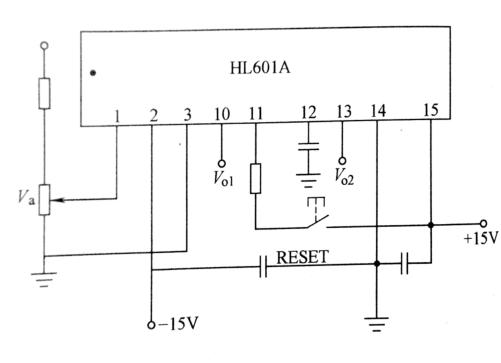hl601a的典型应用接线图