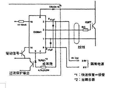畅的充电桩接线图