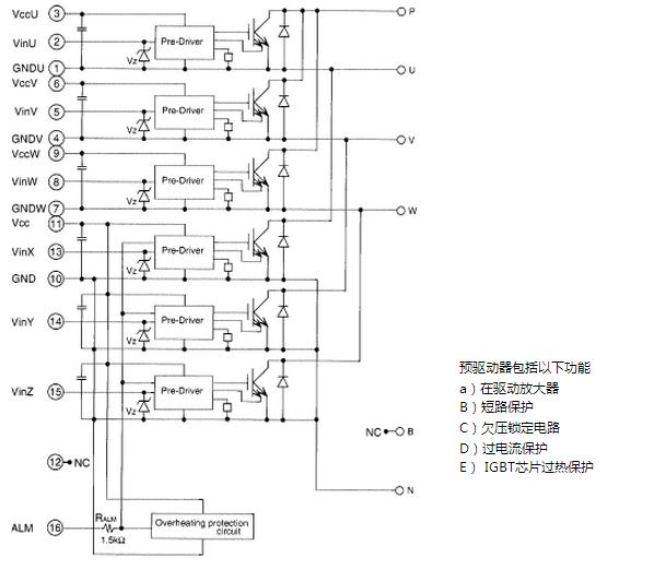 3525芯片逆变器驱动电路图