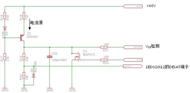 它是单通道的 igbt驱动芯片,采用无核变压器技术作隔离及信号传输