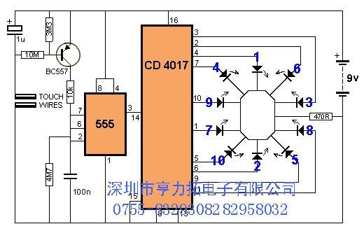 ne555 cd4017流水灯电路图